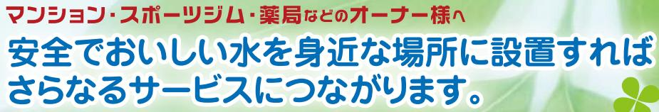 純水-11.JPG