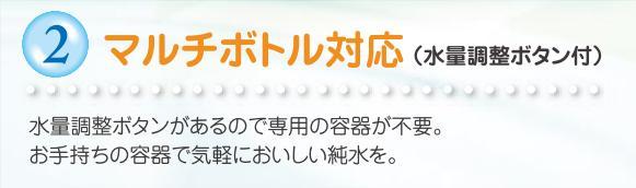 純水-13.JPG
