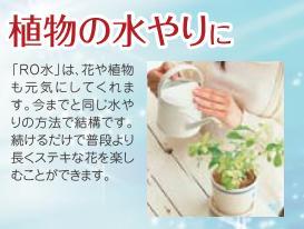 純水-9.JPG